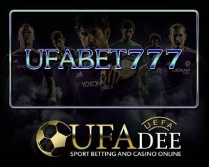 ufabet777 เว็บตรง
